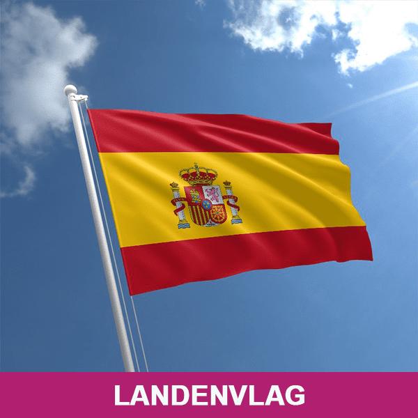 LANDENVLAG-Atlasreclame.png